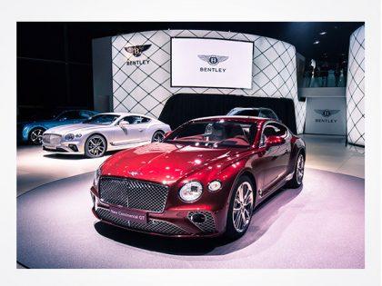 Bentley Frankfurt Motor Show stand